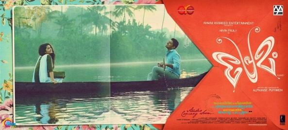 Premam-Malayalam-Movie-Posters-Gallery