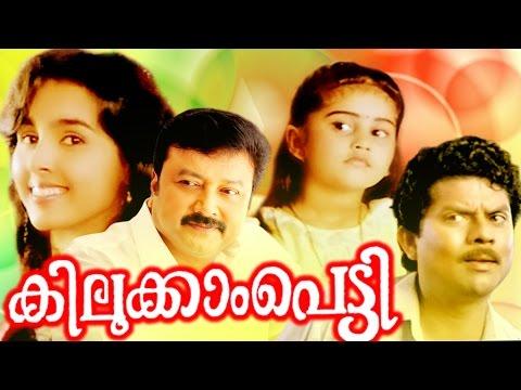 Lava Kusha Ayyappantamma Song kareoke with lyrics | Gopi ...
